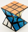 Eitan's Twist Cube (2)