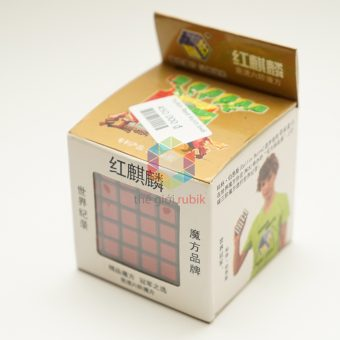 yuxin61